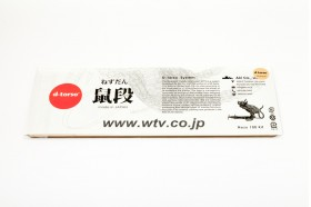 NEZU 100_(print_Tenjin_pink)