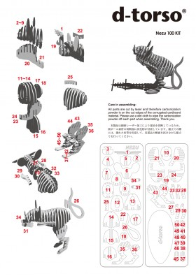 NEZU 100_(print_Tenjin_green)